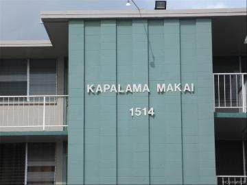 1514 Dillingham Boulevard, 309, Honolulu, HI 96817