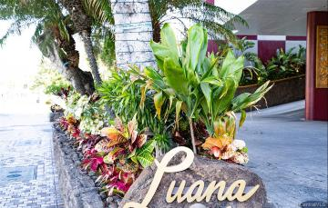 2045 Kalakaua Avenue, 104, Honolulu, HI 96815
