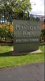 94-979 Kauolu Street, 613, Waipahu, HI 96797