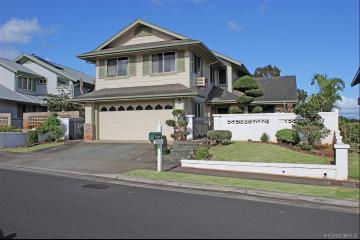 94-1020 Alelo Street, Waipahu, HI 96797