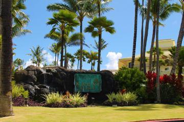 4331 Kauai Beach Dr, 2337, Lihue, HI 96766
