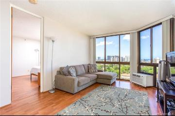 2040 Nuuanu Avenue, 1105, Honolulu, HI 96817