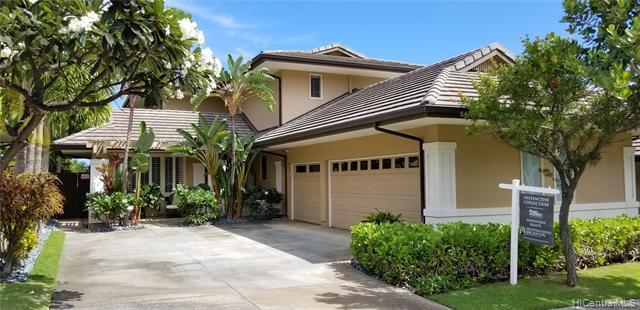1043 Koko Kai Place, Honolulu, HI 96825
